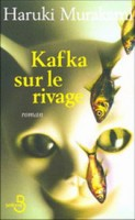 <em>Kafka sur le rivage</em>, de Haruki Murakami